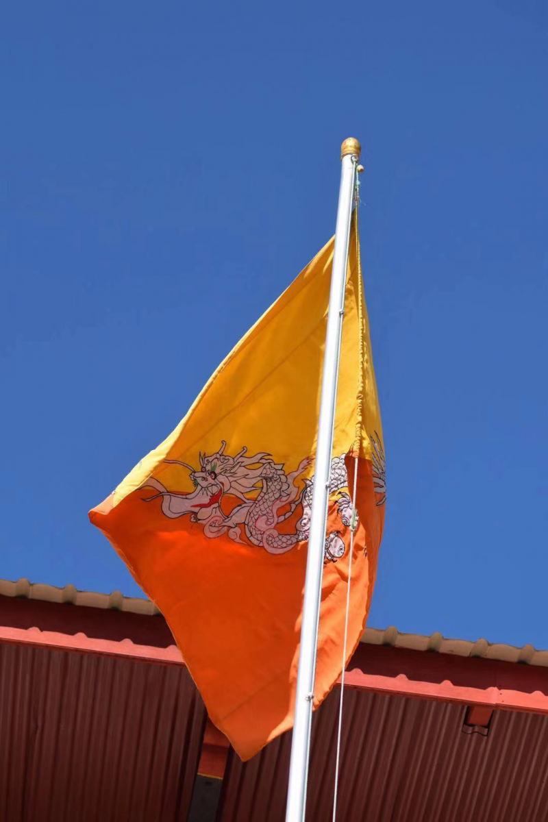 112th-National-day-of-Bhutan_01