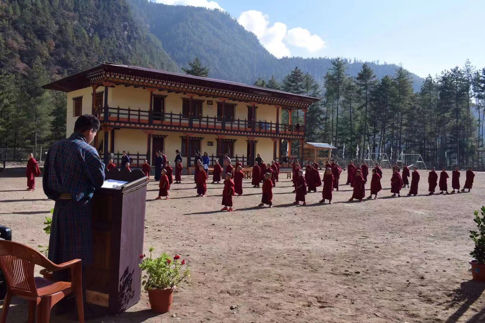 112th-National-day-of-Bhutan_13