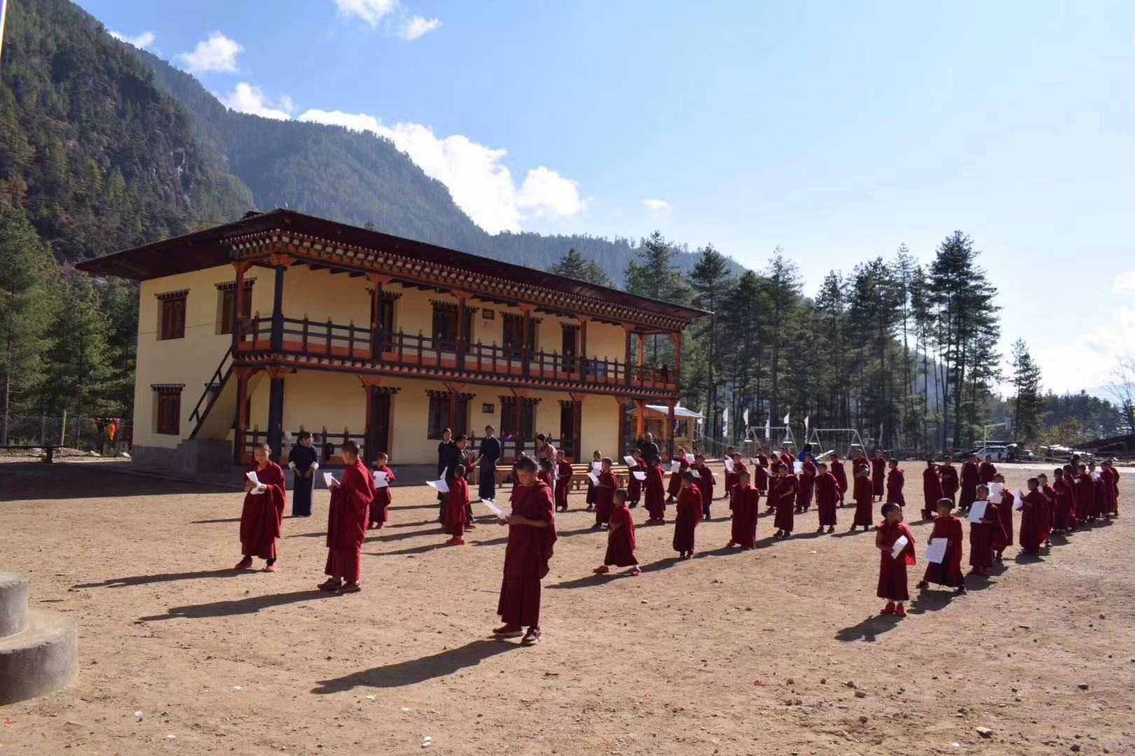 112th-National-day-of-Bhutan_15