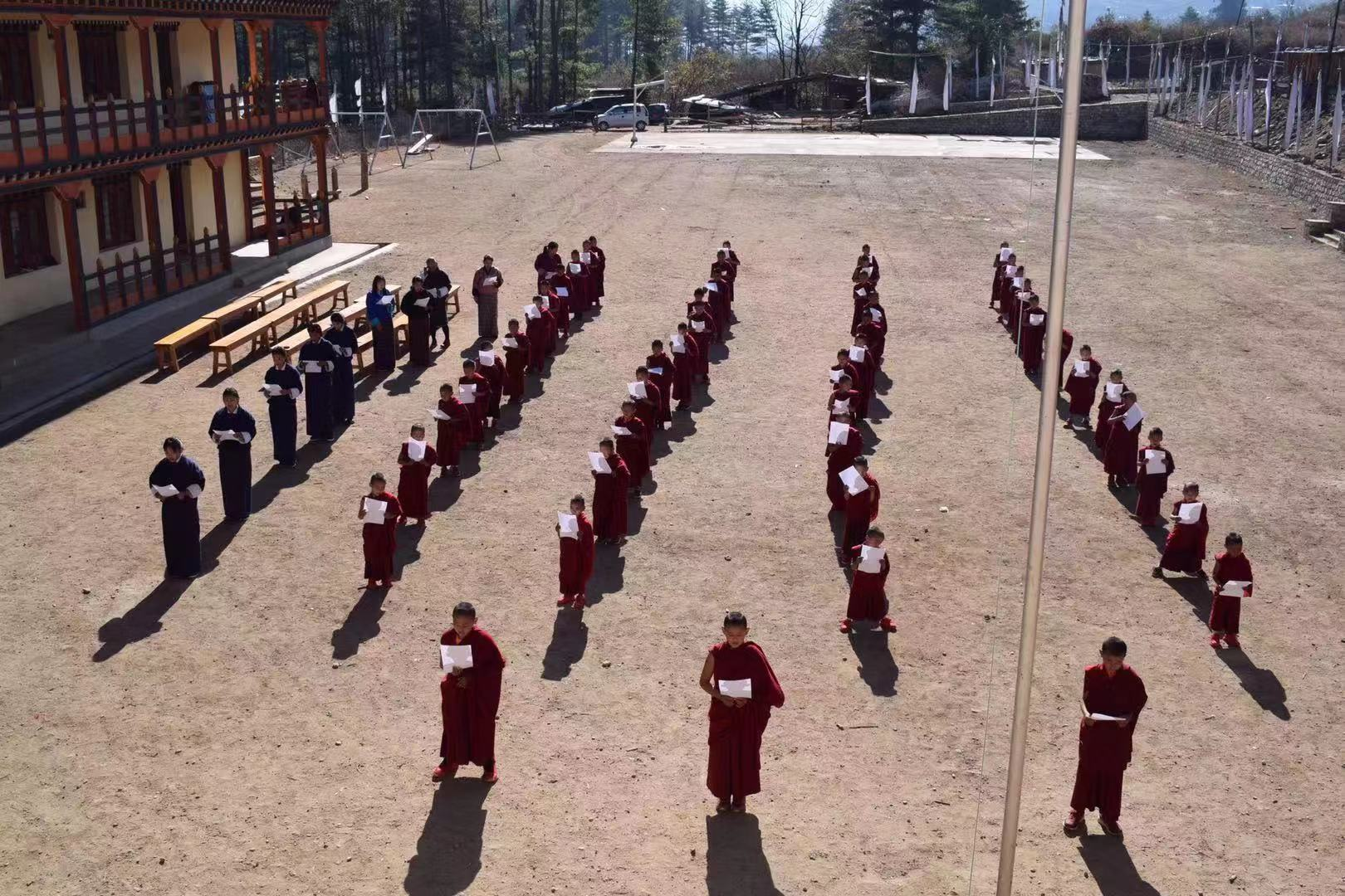 112th-National-day-of-Bhutan_16