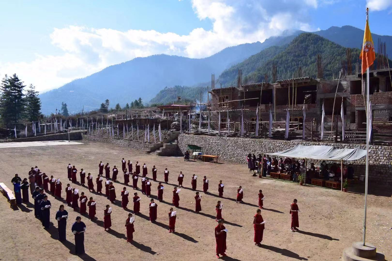 112th-National-day-of-Bhutan_17