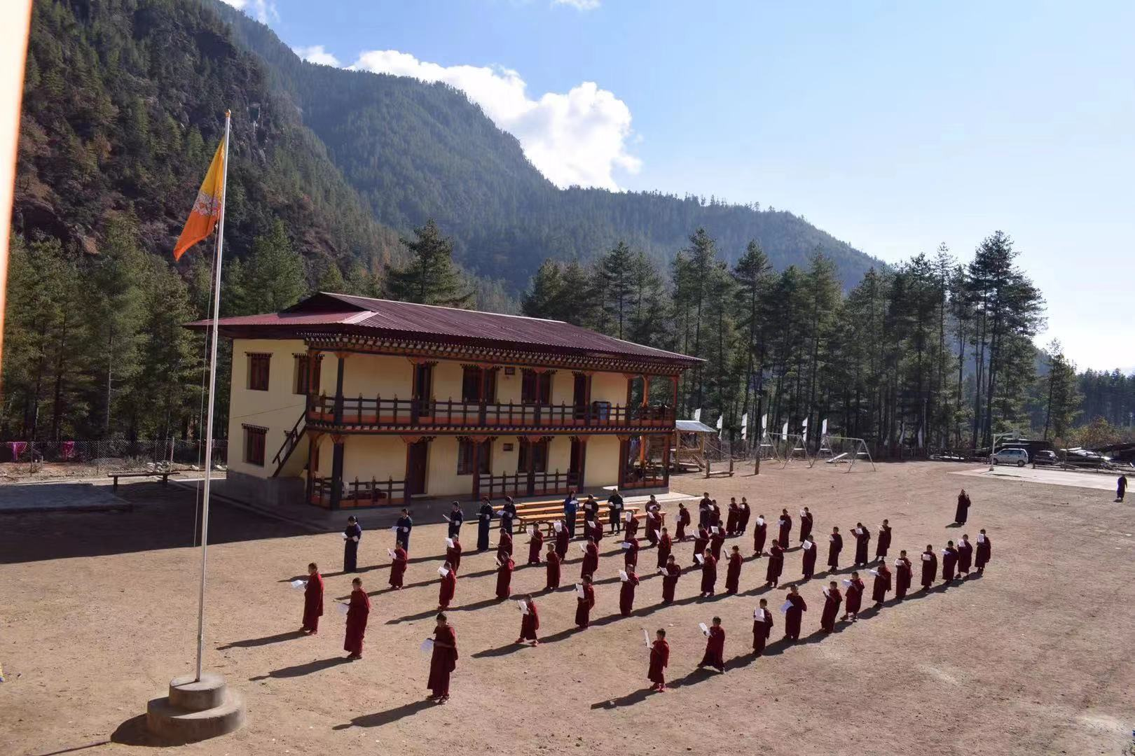 112th-National-day-of-Bhutan_18